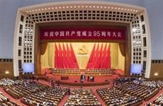 Trung Quốc kỷ luật 245 cán bộ vi phạm quy định thay đổi nhân sự