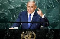 Israel từ chối tham dự hội nghị hòa bình Trung Đông tại Paris