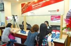 Thông báo chính thức của Bộ Công an về việc khởi tố vụ DongA Bank