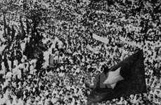 [Video] Kỷ niệm trọng thể 70 năm toàn quốc kháng chiến