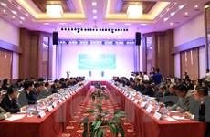 Việt Nam-Lào tăng cường hợp tác và quản lý biên giới chung