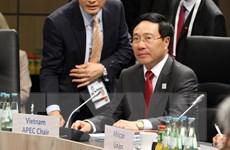 Phó Thủ tướng phát biểu tại Hội nghị Bộ trưởng Ngoại giao G20