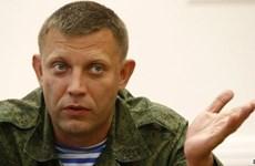 Nam Ossetia và CHND Donetsk tự xưng ký thỏa thuận hợp tác
