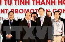 Thủ tướng: Thanh Hóa cần trở thành tỉnh kiểu mẫu trong thu hút đầu tư