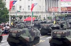 Trung Quốc chỉ trích thương vụ bán vũ khí của Mỹ cho Đài Loan