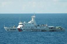 Tokyo quan ngại tàu hải cảnh Trung Quốc đi qua eo biển Nhật Bản