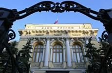 Ngân hàng Trung ương Nga cứu trợ hai ngân hàng B&N và Rost