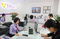 TPBank đạt 807 tỷ đồng lợi nhuận trong 9 tháng, vượt kế hoạch đề ra