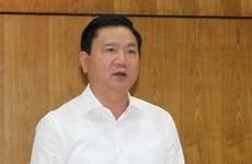 Truy tố ông Đinh La Thăng trong vụ góp vốn 800 tỷ đồng vào OceanBank