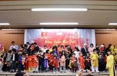 Ấm áp Tết cộng đồng của người Việt Nam tại cực Nam Nhật Bản
