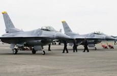 Nhật Bản khẳng định mối quan hệ đồng minh vững chắc với Mỹ
