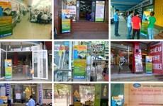 """Hơn 100 doanh nghiệp Việt """"chung tay"""" bảo vệ động vật hoang dã"""