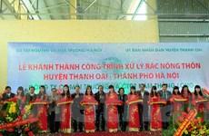 Hà Nội khánh thành trạm xử lý rác thải nông thôn Cao Dương