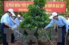 Phát động trồng 30.200 cây xanh ở Công viên Động vật Hoang dã Quốc gia