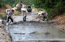 Xây dựng nông thôn mới: Chưa tận dụng được sức mạnh toàn dân
