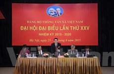 [Photo] Đại hội đại biểu lần thứ XXV Đảng bộ Thông tấn xã Việt Nam