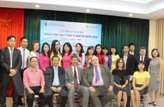 Khai giảng khóa Thạc sỹ liên kết quốc tế về Quản trị truyền thông