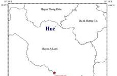 Thừa Thiên Huế: Tiếp tục xảy ra động đất 3,4 độ Richter tại A Lưới