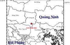 Động đất cường độ 3,2 làm rung chuyển nhà dân ở tỉnh Quảng Ninh