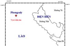 Xảy ra động đất cường độ 3,1 cách biên giới Việt Nam 32 km