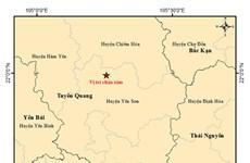 Tuyên Quang: Xảy ra động đất độ lớn 3,3 tại huyện Yên Sơn