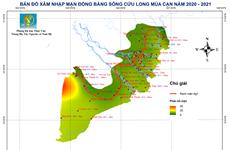Đồng bằng sông Cửu Long gia tăng ranh mặn, rủi ro thiên tai cấp 2