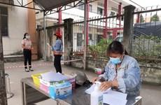 Bộ LĐ-TB và XH thông tin gói hỗ trợ 26.000 tỷ dành cho người lao động