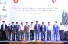 Việt Nam kêu gọi các nước ASEAN liên kết khai thác khoáng sản bền vững