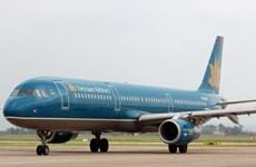 Vietnam Airlines ký bảo hiểm 4 tỷ USD cho máy bay