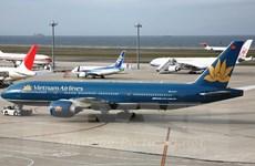 """Bộ GTVT """"chốt"""" Vietnam Airlines có giá trị hơn 57.000 tỷ đồng"""
