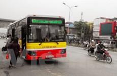 """Thẻ điện tử xe buýt: Khó """"đo"""" được sự trung thực của hành khách"""