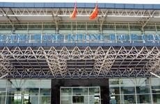 Cảng Hàng không Rạch Giá mở cửa trở lại từ ngày 16/12