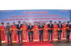 Khánh thành nha ga mới, thành phố Vinh có cảng hàng không quốc tế