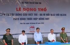 Động thổ xây dựng cầu Việt Trì-Ba Vì bắc qua sông Hồng