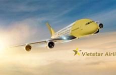Bộ Giao thông Vận tải nói gì về hãng hàng không mới được cấp phép?
