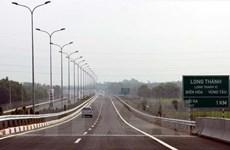 Tháng 5/2017: Bộ GTVT trình Quốc hội đề án cao tốc Bắc Nam nhánh Đông