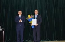 Tổng công ty đường sắt Việt Nam có tân Chủ tịch Hội đồng thành viên