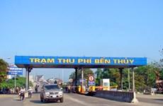Giảm 50% mức thu phí tại trạm BOT cầu Bến Thủy từ ngày 15/4