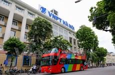 Hà Nội: Tuyến xe 2 tầng City Tour chạy theo lộ trình nào?