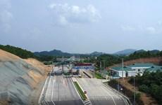 Xung quanh tranh cãi xóa bỏ trạm thu phí BOT Bờ Đậu ở Thái Nguyên