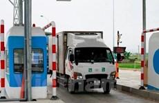 Trạm phí Hoàng Mai giảm giá vé cho chủ xe quanh trạm từ đầu năm mới