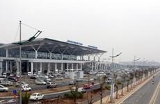 Nội Bài lần thứ 3 được vinh danh top 100 sân bay tốt nhất thế giới