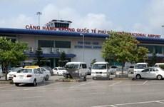 Khởi công xây nhà ga hành khách sân bay Phú Bài vào quý 3 năm sau
