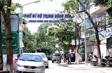 Phố đi bộ thứ 2 ở Hà Nội sẵn sàng chờ 'giờ G' cho lễ khai mạc