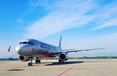 Máy bay quay đầu cấp cứu nữ hành khách mang thai tại Đà Nẵng