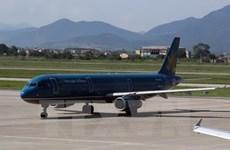 Việt Nam vào Tứ kết, Vietnam Airlines tăng chuyến bay đến Jakarta