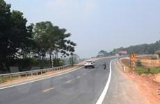 Thông xe đường Hà Nội-Hòa Bình, thời gian đi lại chỉ còn 1 giờ