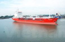 Bàn giao thêm tàu chở dầu trọng tải 6.500 tấn xuất khẩu sang Hàn Quốc