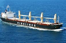 Con tàu Vinalines: Hồi sinh từ 'bùn lầy' để vươn mình ra khơi