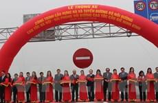Thủ tướng cắt băng thông xe cầu Hưng Hà và đường nối với 2 cao tốc